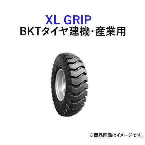 BKTホイールローダー/ダンプトラック用タイヤ(チューブレスタイプ) XL GRIP 17.5-25 PR16 2本セット