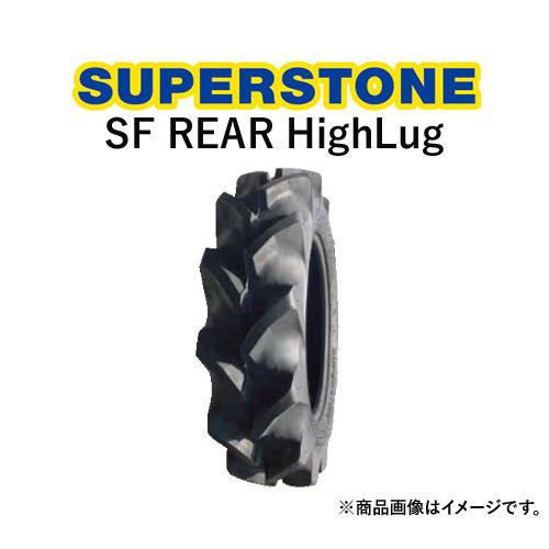 スーパーストーン(SUPERSTONE) トラクタータイヤ SF REAR High-Lug 13.6-28 PR6 TT リアハイラグ(後輪用) 2本セット