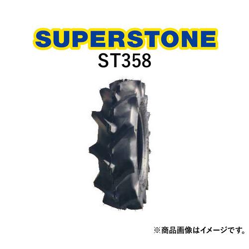 スーパーストーン(SUPERSTONE) トラクタータイヤ ST358 FRONT M-Lug 5.00-12 PR4 TT (前輪用) 1本