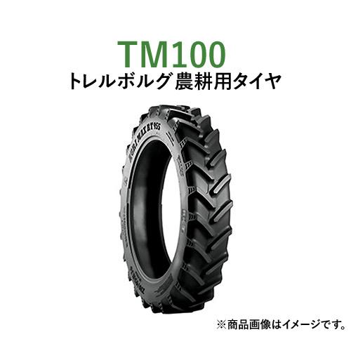 トレルボルグ トラクター 農業用・農耕用ラジアルタイヤ(チューブレスタイプ) TM100 230/95R36 2本セット