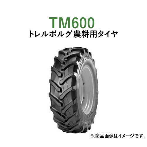 トレルボルグ トラクター 農業用・農耕用 ラジアルタイヤ(チューブレスタイプ) TM600(85%扁平) 250/85R24 2本セット