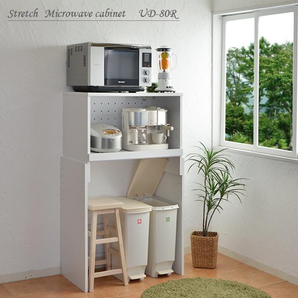 高さが変わるレンジ台幅約82cm 伸縮レンジ台 伸縮 スライド棚 コンパクト 炊飯器 ゴミ箱 ペール ダストボックス10P03Dec16