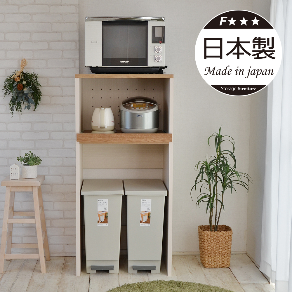 Rice cooker approximately 60cm in width pedal Peer dust box range stand  trash box 02P03Dec16 which there is the kitchen Lux tongue dirt course  slide