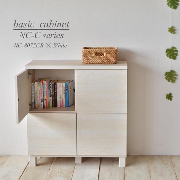 キャビネット 木製 2列2段 プッシュ式扉【日本製】書棚 本棚 BOX カラーボックス 収納ボックス 収納 ディスプレイラック 背面配線スペースあり02P03Dec16