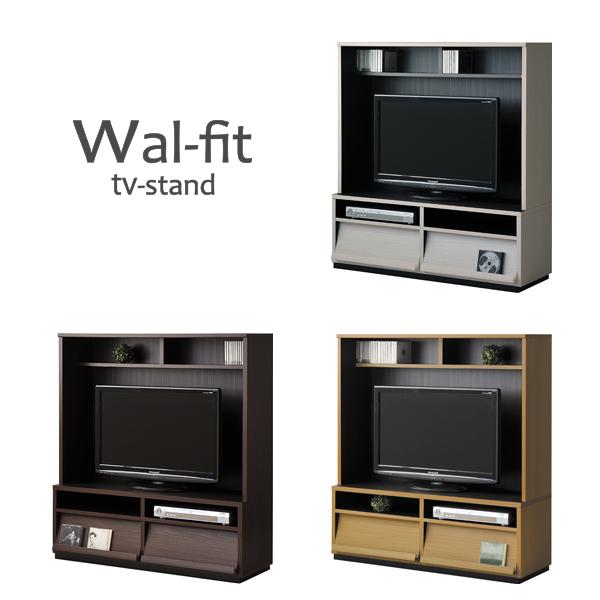 テレビ台 ハイタイプ 幅約115cm フラップ扉の収納を備えたTVボード TVシステム 【日本製】 WF-1212DP ・1280DP・1240DPと並べて大型収納になります 02P03Dec16