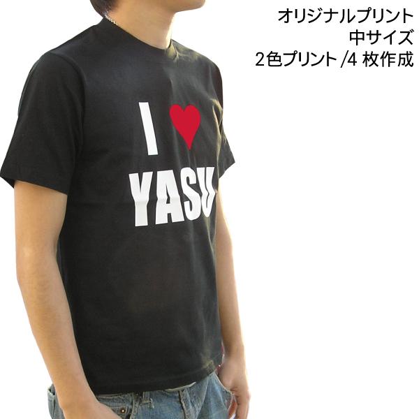 オリジナルウェアが作れます Tシャツ印刷 オリジナルプリント 通販 激安◆ 中サイズ2色プリント 超定番 製作枚数4枚 ロゴやイラストで作るオリジナル