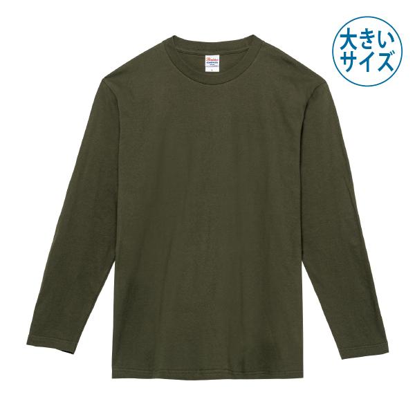 即納 プリントできます 新作続 豊富なサイズカラー 定番の長袖Tシャツ Printstar カラー 5.6オンス ヘビーウェイト長袖Tシャツ 2XL~3L
