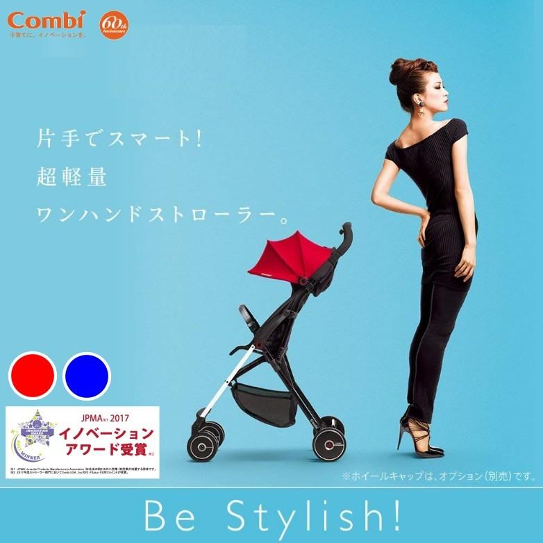 【正規店仕入れ】 コンビ Combi ベビーカー F2 AF 【対象月齢:7カ月~36カ月頃】