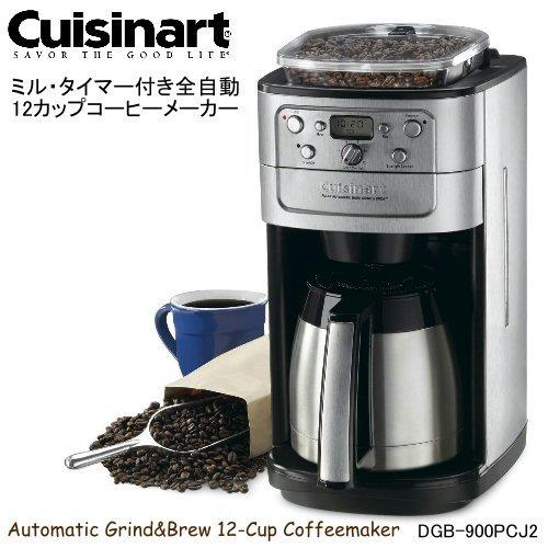 クイジナート 12カップ オートマティック グラインド&ブリュー コーヒーメーカーCuisinart Automatic Grind&Brew 12-Cup CoffeemakerDGB-900PCJ2s)0580566