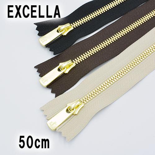 ネコポス可 エクセラファスナー 限定価格セール ゴールデンブラス ◆高品質 50cm No.5 1本 YKK EXCELLA