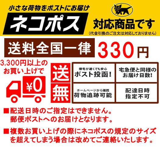 【ネコポス可】牛ヌメレース5mm巾/1.5mm厚/約170cm/5本セット【レザークラフト 革ひも】