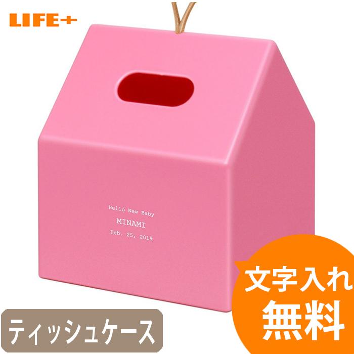 Good Lifeplus Put The Original Gift Message Name Paper Home Pink