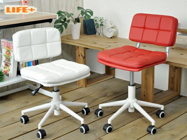 Good Lifeplus An Office Chair Compact