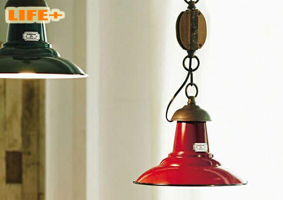 【送料無料】 おしゃれなアンティークペンダントライト -Burg- 白熱灯タイプ 【ペンダントランプ|おしゃれ|照明|天井|レトロ|100W|イエロー|レッド|グリーン|ブラック】
