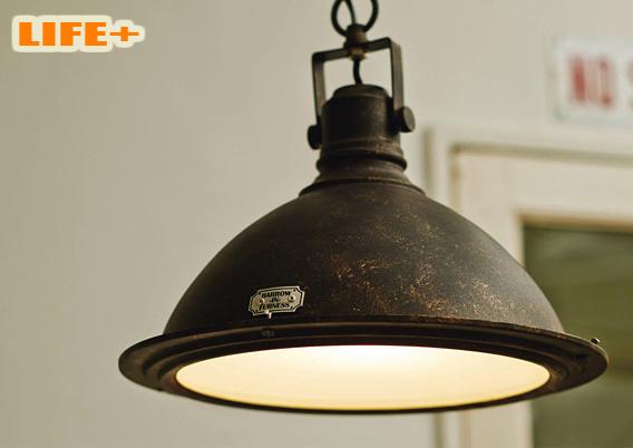 【送料無料】 ファクトリーデザインのアンティークペンダントライト -Verdun- 白熱灯タイプ 【ペンダントランプ|おしゃれ|照明|天井|レトロ|60W|サビ|アルミ】