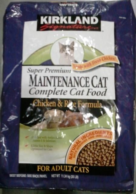 Costco Cat Food Food