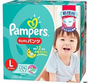 【パンパース】やわらかコットンケア パンツ Lサイズ58枚×3袋 174枚【オムツ おむつ】(Panpers Lsize)【コストコ通販】