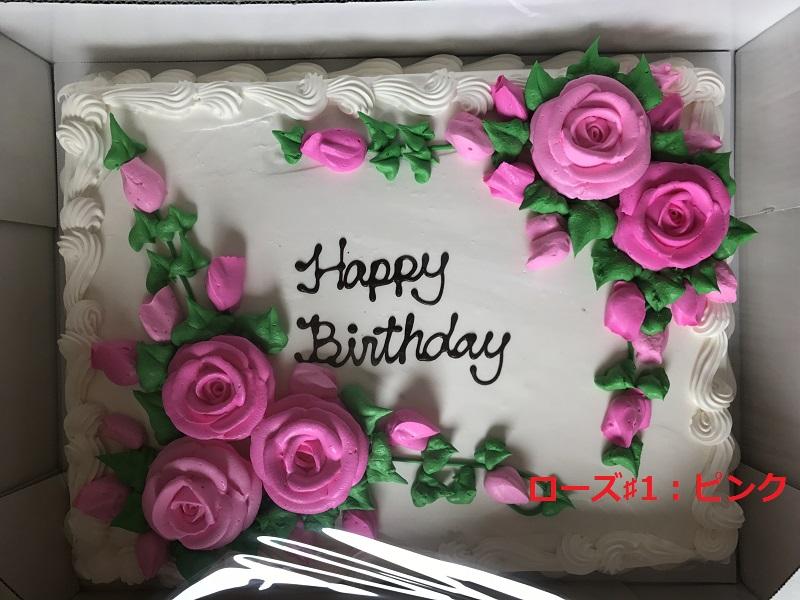 Goodmom Rakuten Global Market Costco Order Cake Design Big Cake