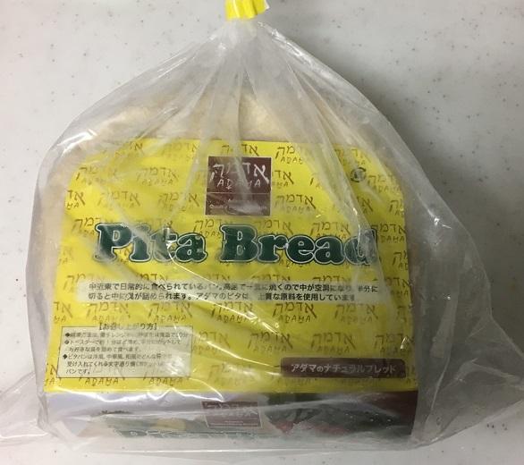 【冷凍便発送】同梱可能ですが冷凍便での発送になります。 ピタパン【ADAMA】Pita Bread アダマ ピタポケットパン ピタ ブレッド 16cm 95g×10枚(冷凍食品)ADAMA/Pita Bread/アダマ/ピタポケットパン/ピタパン/食品