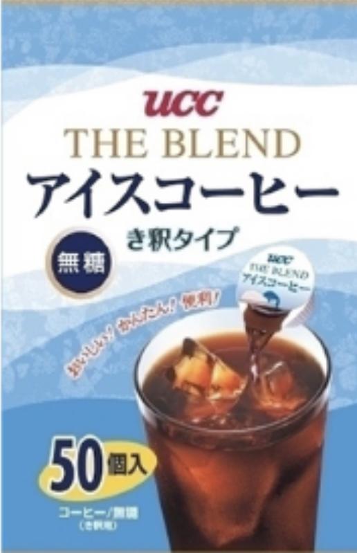 簡単で上質でおいしいです 授与 送料無料 UCC アイスコーヒー 年末年始大決算 無糖 き釈タイプ 50個入 上島珈琲 き釈用 ポーション 希釈用 BLEND コストコ コストコ通販 THE