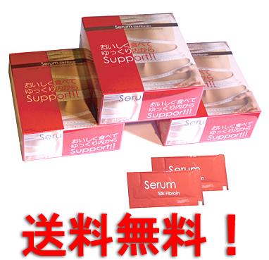 ★割引クーポン使えます♪★☆セラムシルクフィブロイン[1箱]セラム シルクフィブロインで毎日すっきり!