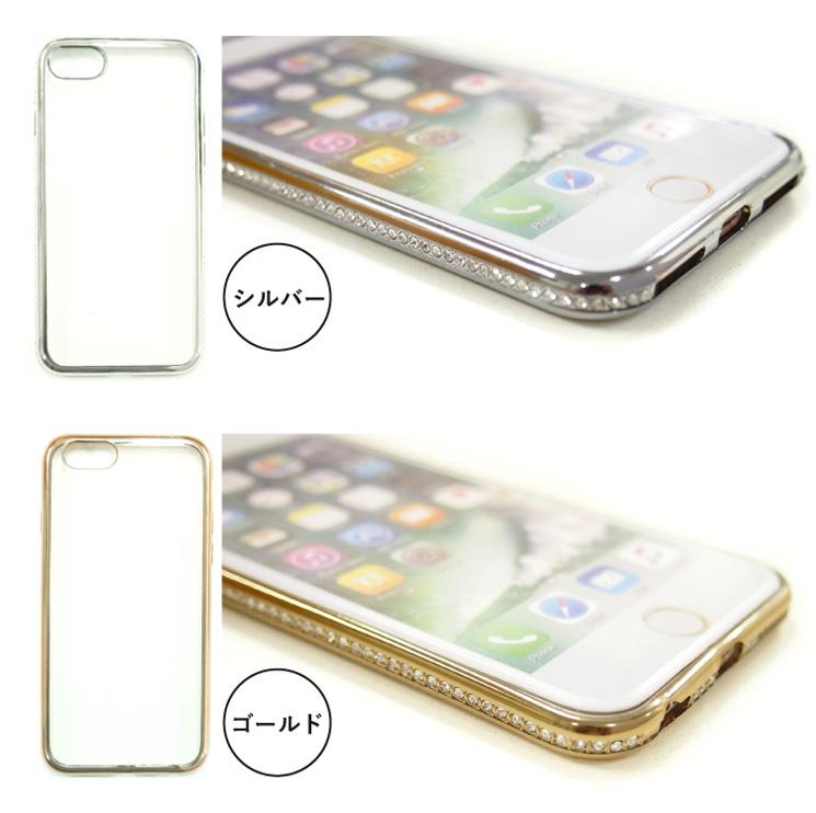 2f258042c3 iPhone7/iPhone7 Plus ケース 人気 iPhoneカバー 全4色 サイドストーン付きアルミバンパーケース 新登場スマホ カバー  メール便送料無料メール便送料無料 ...
