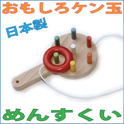 Noodle Scoop Kendama Wooden Toys (Ginga Kobo Toys) Japan