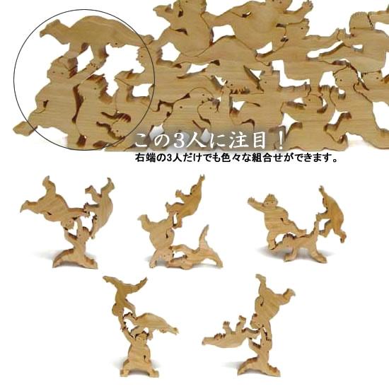 BOYS Wooden Toys (Ginga Kobo Toys) Japan