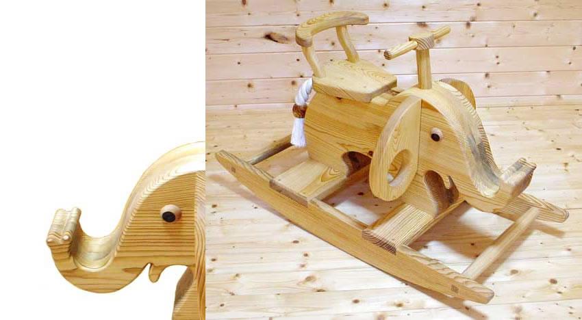 【名入れ可】ロッキング エレファント 象の木馬 日本製 木のおもちゃ (子供家具・注文製作・乗用のおもちゃ) 1歳 2歳 3歳 4歳 5歳 6歳 7歳 8歳 幼児子供 誕生日ギフト~出産祝い 誕生祝い 木工職人手作り 男の子 女の子 赤ちゃん おもちゃ 親子 木育 家族