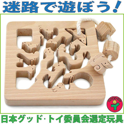 Animal Labyrinth Wooden Toys (Ginga Kobo Toys) Japan