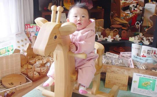 ROCKING GIRAFFE Wooden Toys (Ginga Kobo Toys) Japan