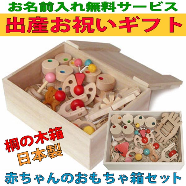 Ginga Kobo Toys Baby Toy Box Set E Type Wooden Toys Ginga Kobo
