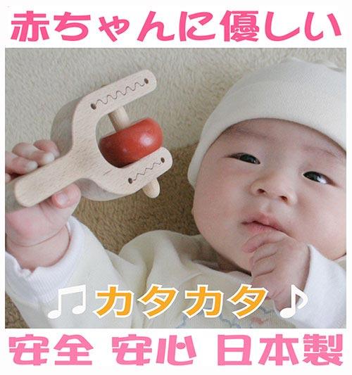 Cactus Wooden Toys (Ginga Kobo Toys) Japan
