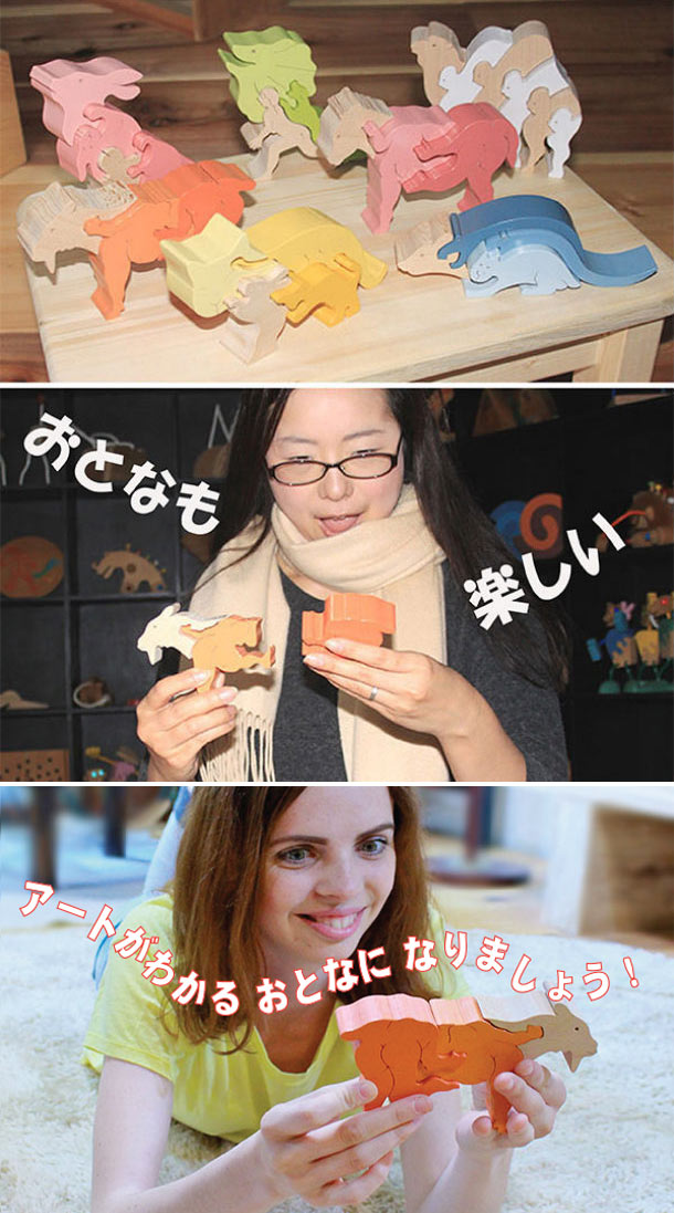 Goat Standing Puzzle  Wooden Toys (Ginga Kobo Toys) Japan