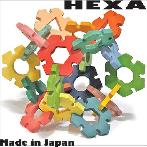 ginga kobo toys hexa to kusa intellectual education toy block