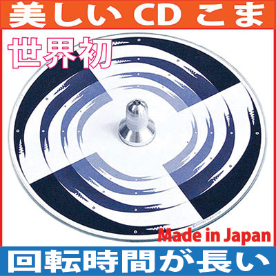 Points 10 X Pike Top Beautiful CD Frame Color Wonder Finger Training Rehabilitation Accessible Japan Made 6 Months 1 Year Old 2 Years 3 4 5
