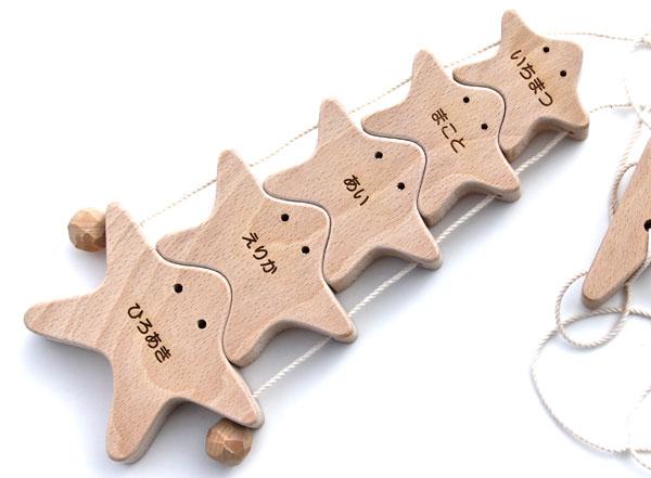 5 STAR FAMILY Wooden Toys (Ginga Kobo Toys) Japan