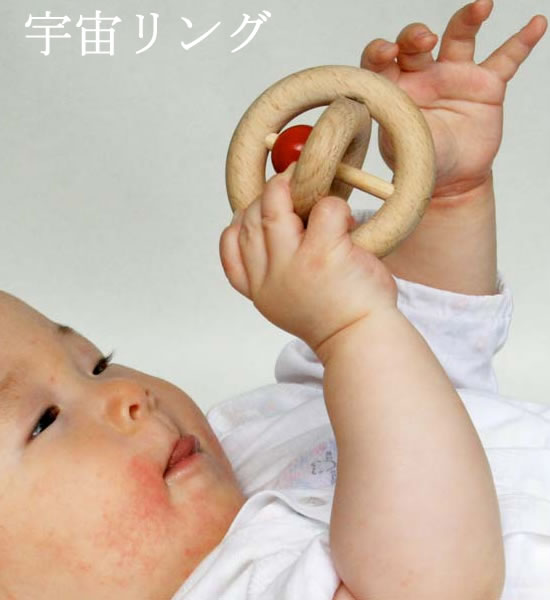 COSMOS RING Wooden Toys (Ginga Kobo Toys) Japan