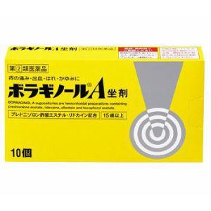 優れた効果を発揮する坐薬タイプの痔の薬 指定第2類医薬品 激安通販 武田薬品ボラギノールA坐剤 ショッピング 10個入り