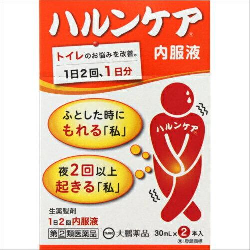 高級品 尿でお悩みの方に生薬の薬です マーケット かるい尿もれ 頻尿に 大鵬薬品ハルンケア内服液 指定第2類医薬品 30ml×2本