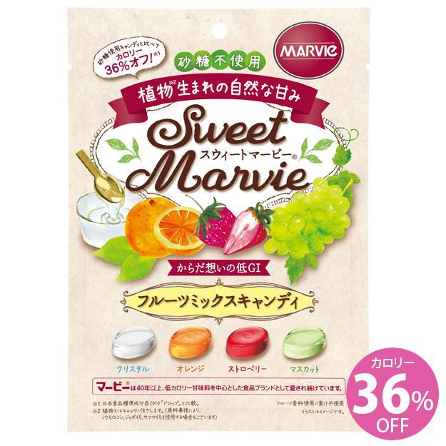 [正規販売店] 植物生まれの甘味料 海外並行輸入正規品 マービー 使用4種の味が入ったミックスキャンディです スウィートマービー フルーツミックスキャンディ HプラスBライフサイエンス