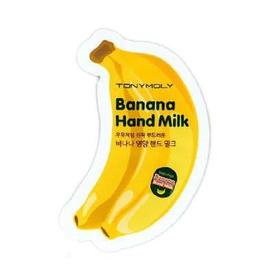 TONYMOLY トニーモリー マジック フード バナナ ハンド ミルク 1回分 韓国コスメ