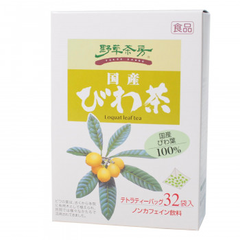 2.5g×32包×20箱セット 【代引不可】黒姫和漢薬研究所 びわ茶 野草茶房