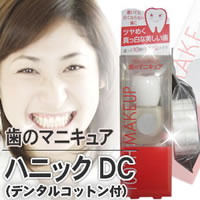 Ganic DC dental cotton with snow