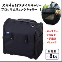 4way-style carry Blossom rucksack carry S black for the dog