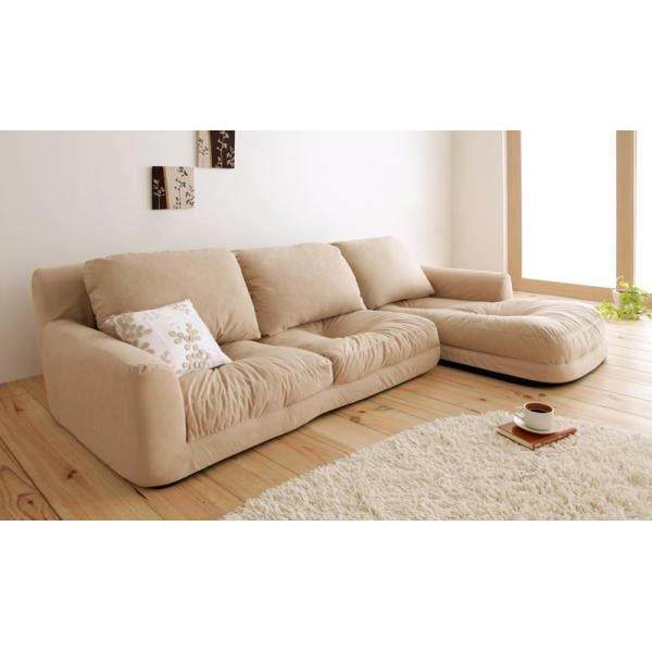 Sofa Set Right Corner Suede Type Beige Floor Couch With Low