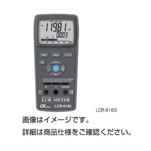 LCRメーター LCR-9183