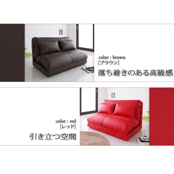 Good day shop rakuten global market sofa bed 140 cm for Sofa bed 140cm wide