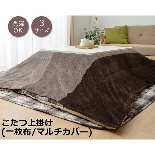 QUEEN KING 100/% Cotton Computer Power Technology Silver Quilt Cover Set
