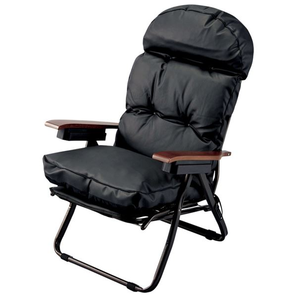 Relaxation Chair Reclining Black With Footrest Made In Italy